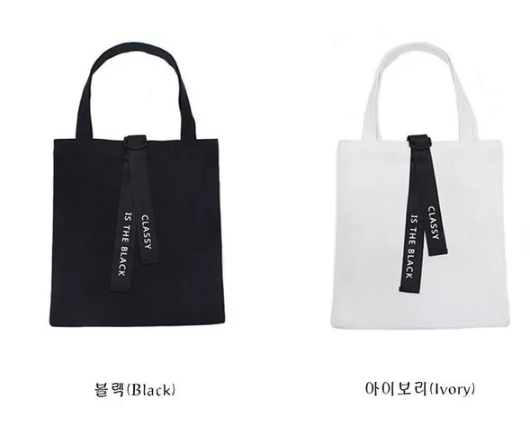 Túi xách Danny Lettering Shopper Eco Bag